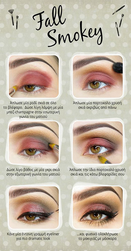 20-Easy-Fall-Make-Up-Tutorials-For-Beginners-Learners-2014-16