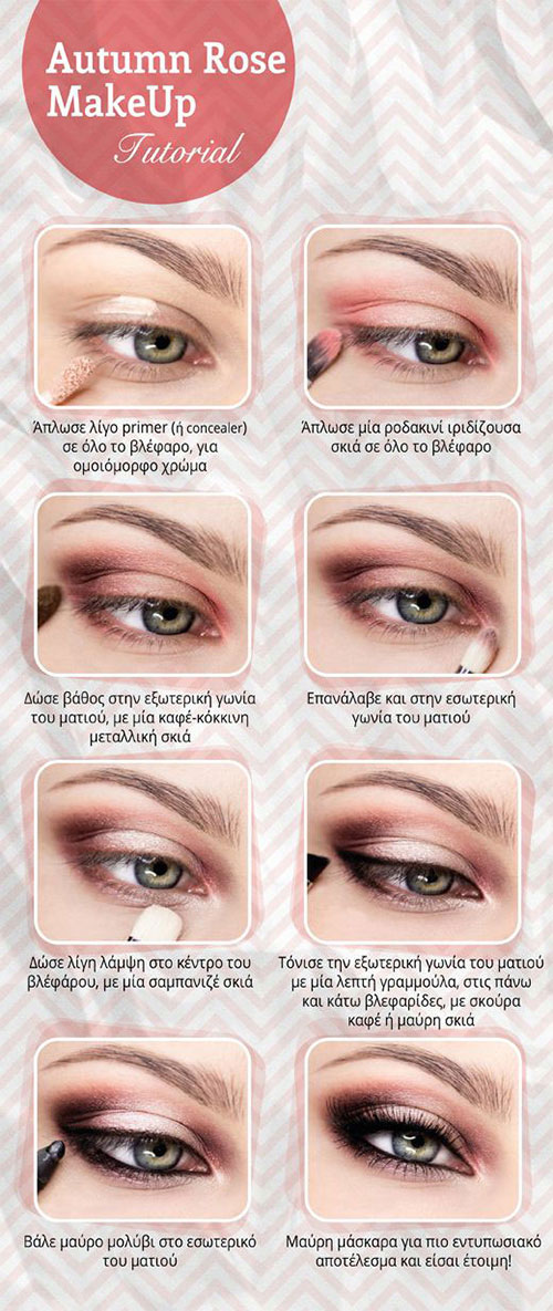 12-Easy-Simple-Fall-Makeup-Tutorials-For-Beginners-Learners-2015-6