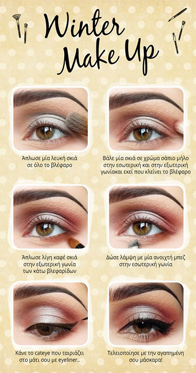 10-Easy-Simple-Winter-Makeup-Tutorials-For-Beginners-Learners-2016-8