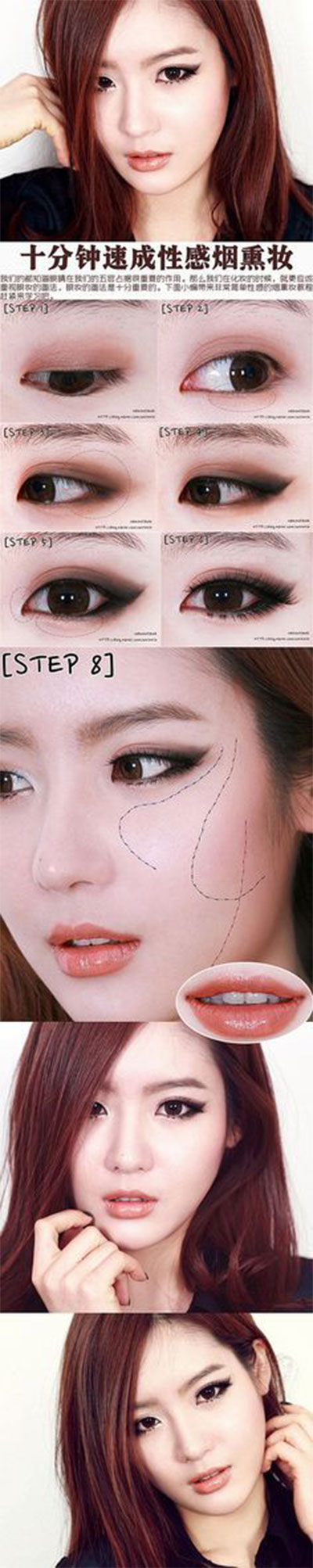 10-Easy-Simple-Summer-Makeup-Tutorials-For-Beginner-2017-9